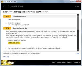 norton2.png